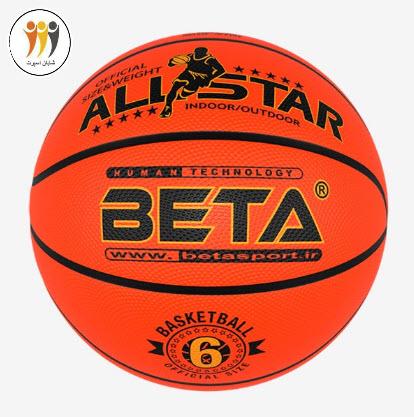 توپ بسکتبال بتا سایز 6