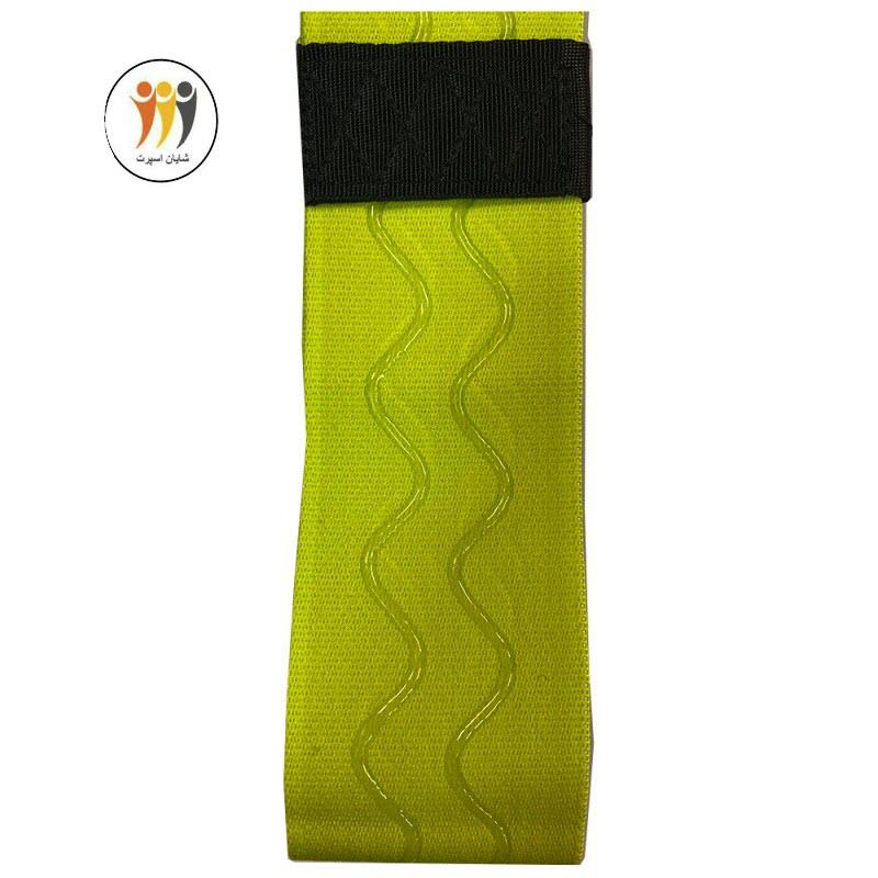 مینی لوپ پاورجیم زرد4